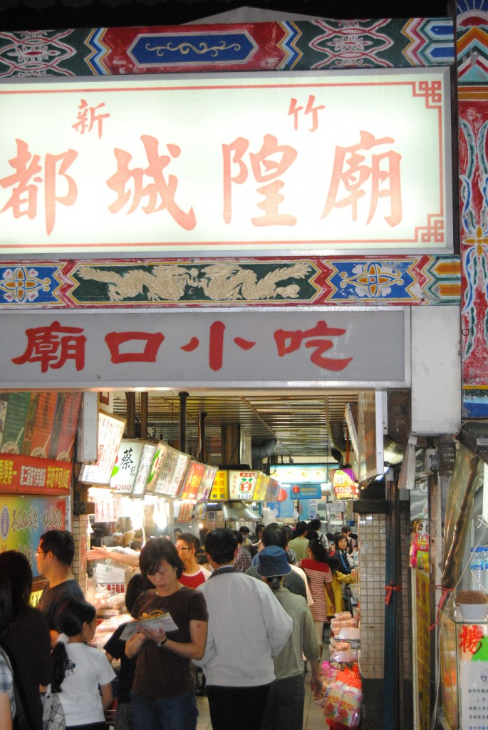 the City God Temple Market