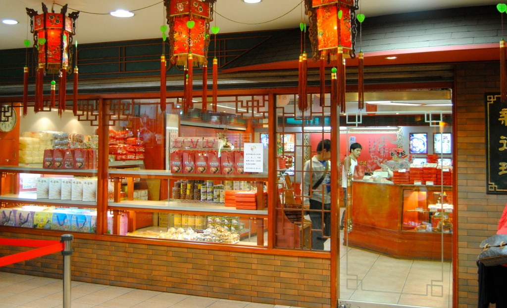 Pineapple pastry shop, the City God Temple