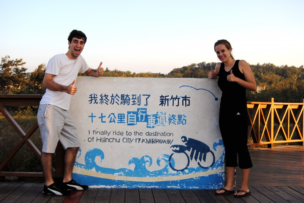 A Cruising Couple, 17km Coastline bike path, Nanliao