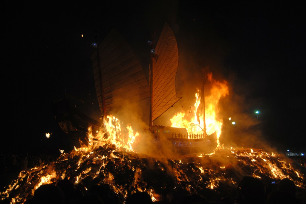 Burning Boat at Boat Burning Festival