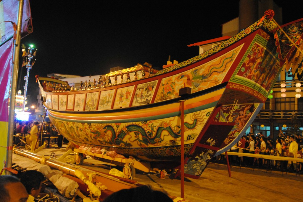 Boat For Boat Burning Festival