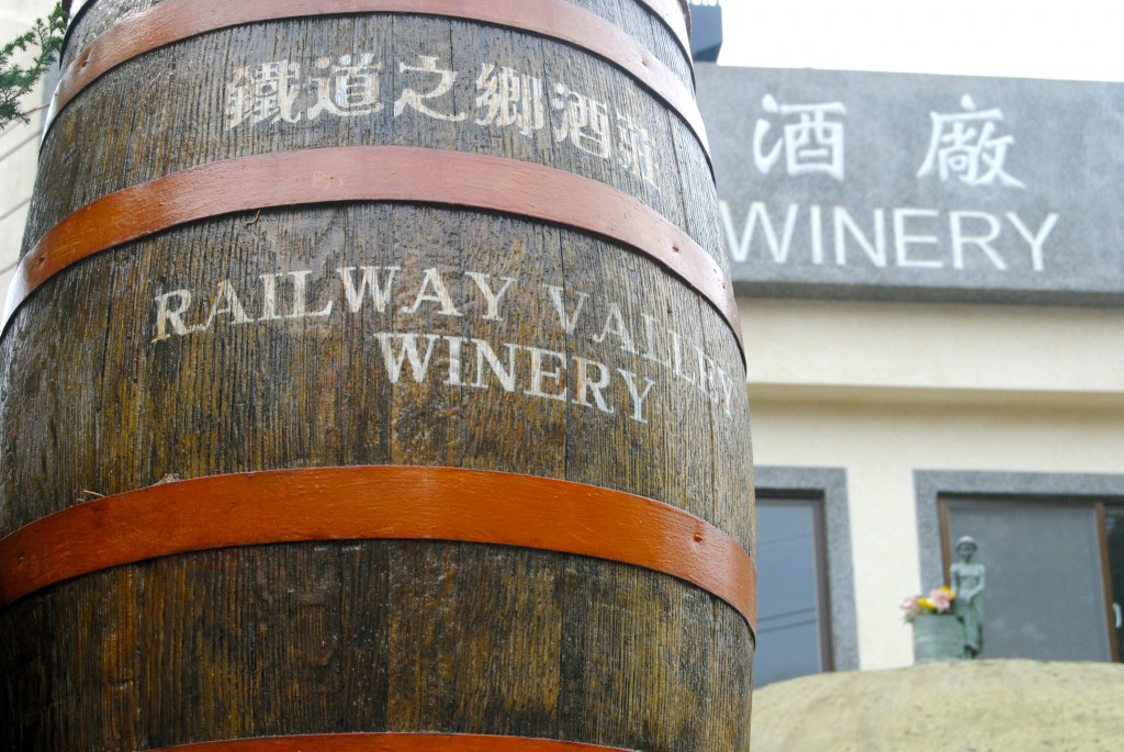Winery During October In Taiwan