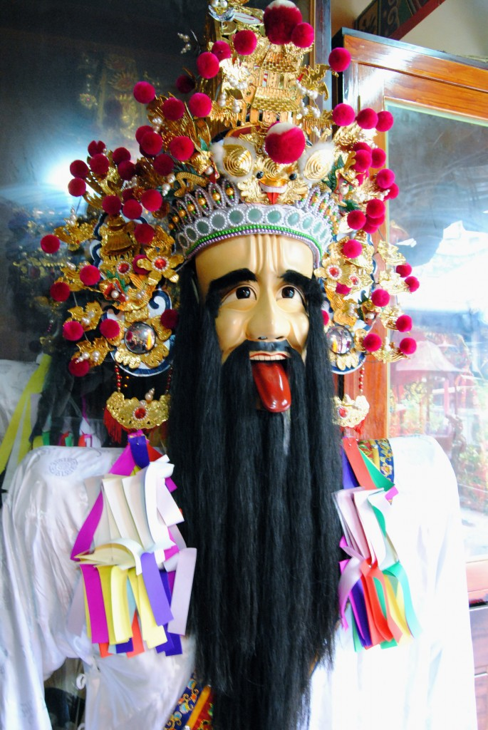 Temple Mask, City God Temple