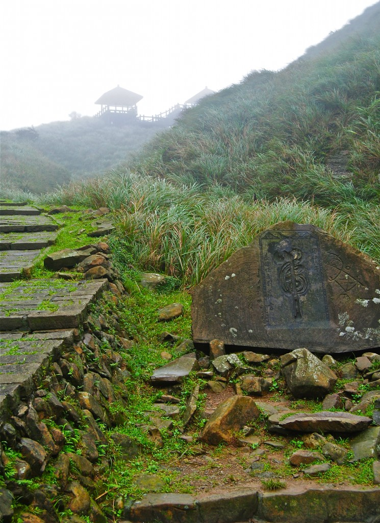 Fog on the Caoling Historic Trail