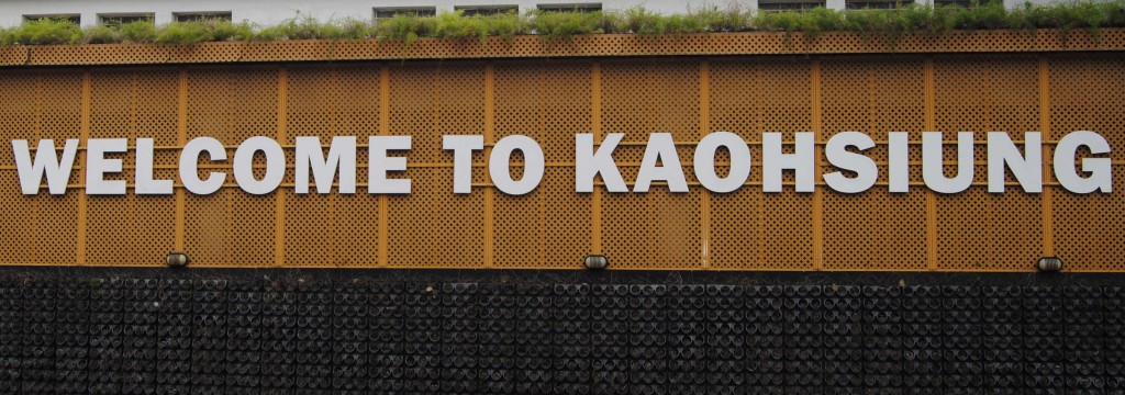 Welcome to Kaoshiung