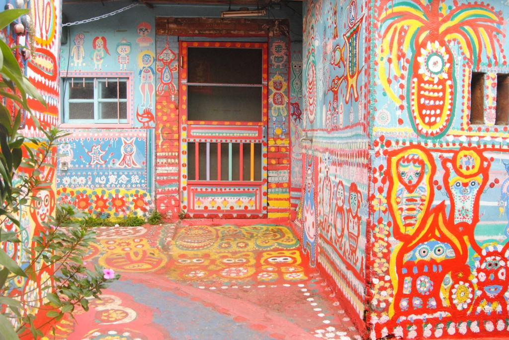 Door in the Rainbow Village