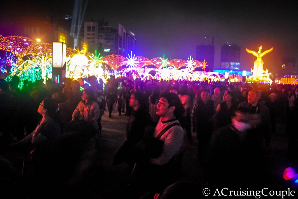 Lantern Festival Crowd