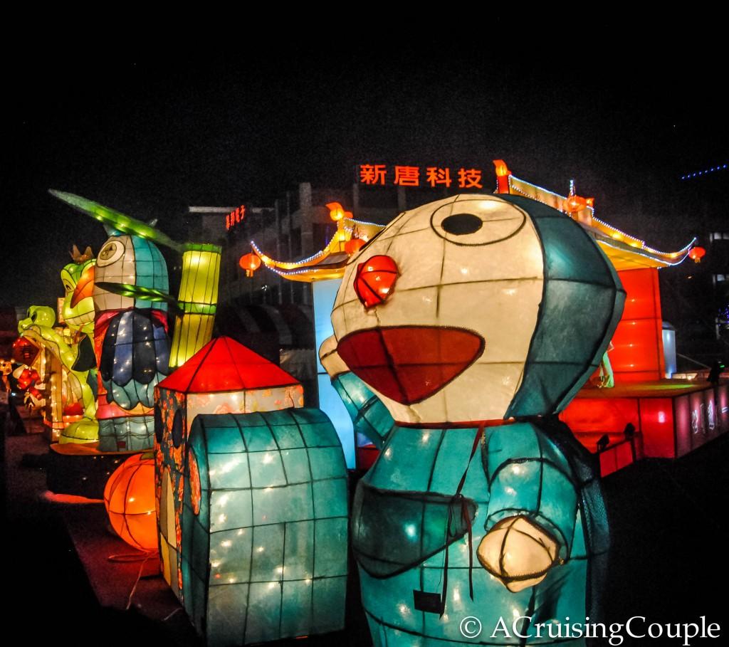 Lantern Festival Doraemon