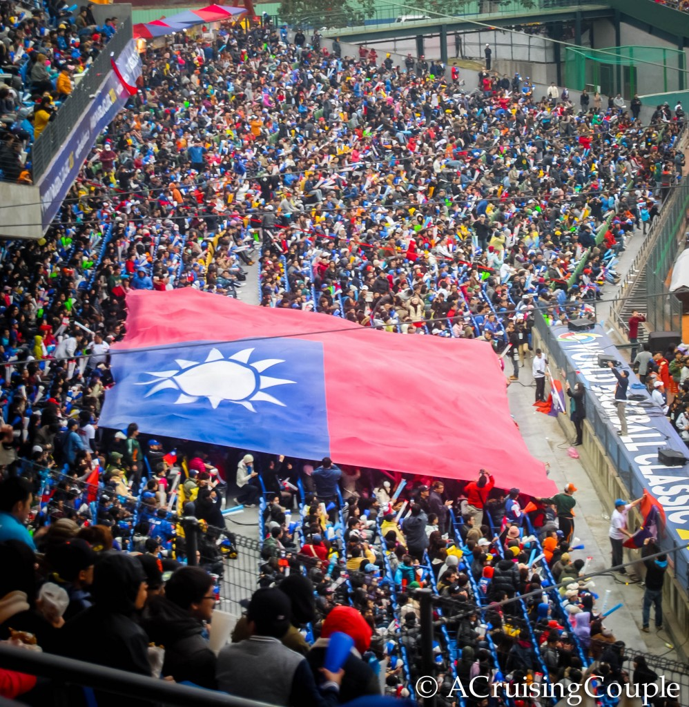 Chinese Taipei World Baseball Classic