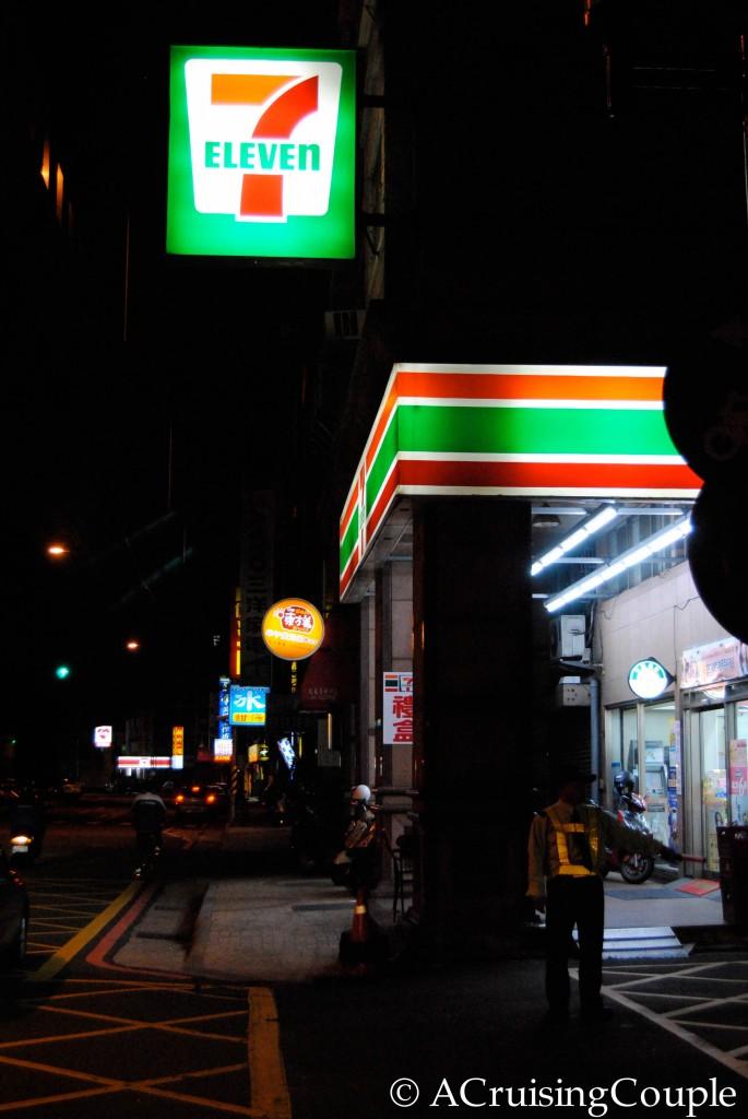 7 Eleven Taiwan