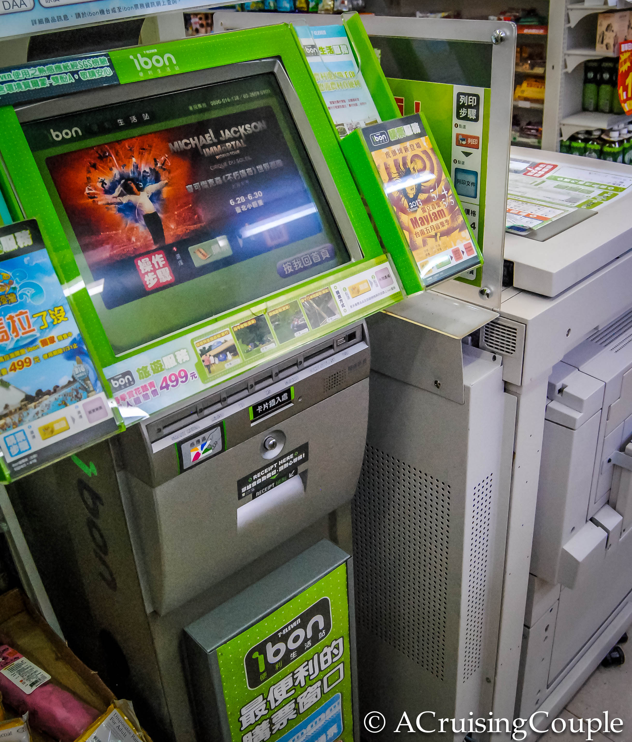 Nearest 711 Store >> 13 Amazing Things You Can Do At A 7 Eleven A Cruising Couple