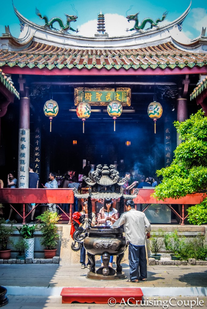 God Of War Temple Tainan Taiwan