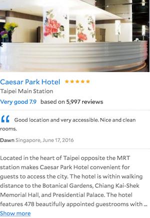 Ceaser Park Hotel Taipei