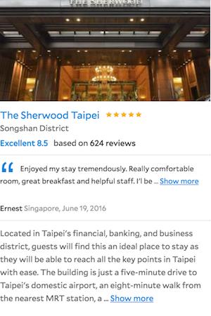 Sherwood Taipei Hotel