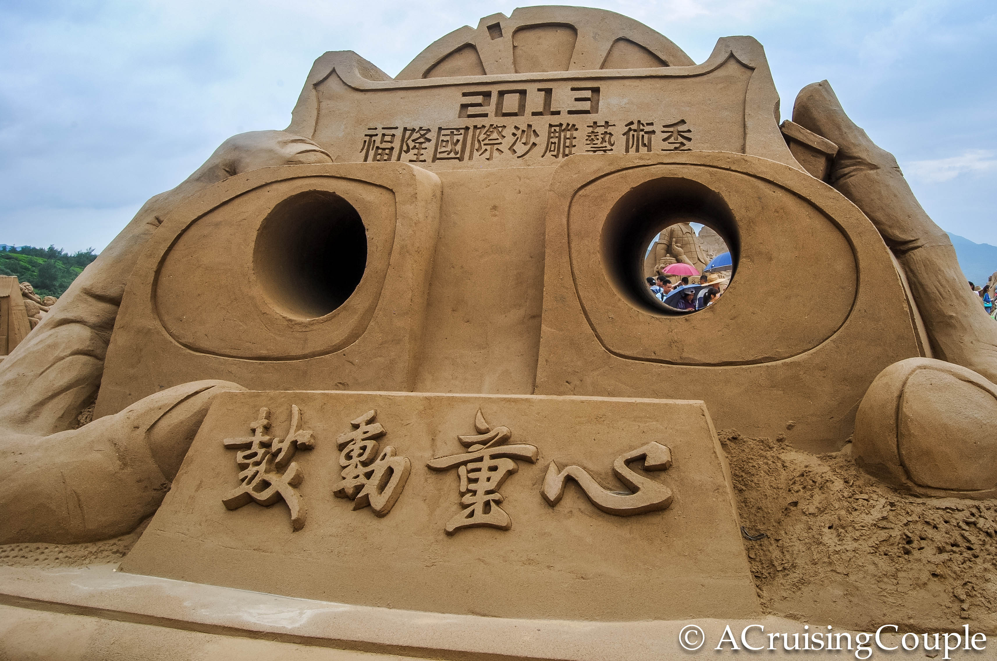Fulong Taiwan Sand Sculpture Festival A Cruising Couple - The 10 coolest sandcastle competitions in the world