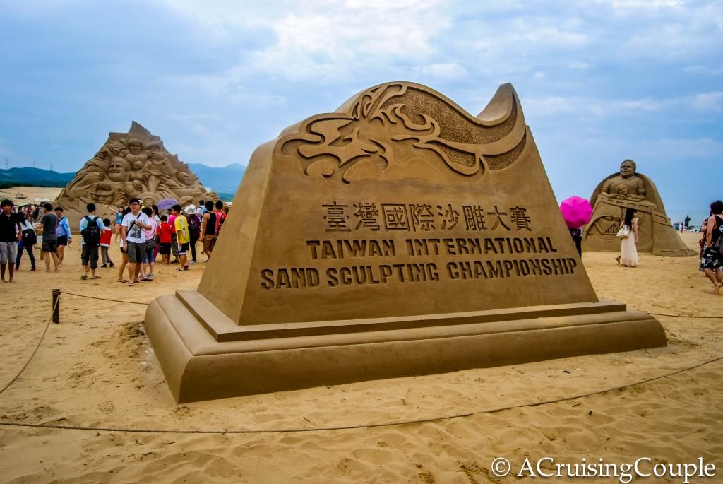 Taiwan Fulong Beach Sand Sculpting Festival